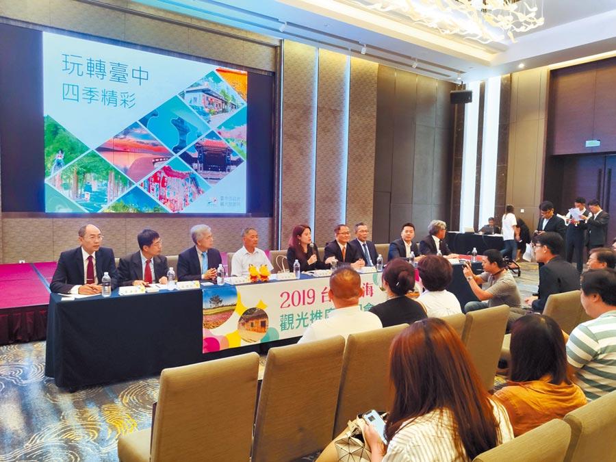 台中市觀光局近日率旅遊業者赴上海交流,並舉辦觀光推介會。(記者吳泓勳攝)