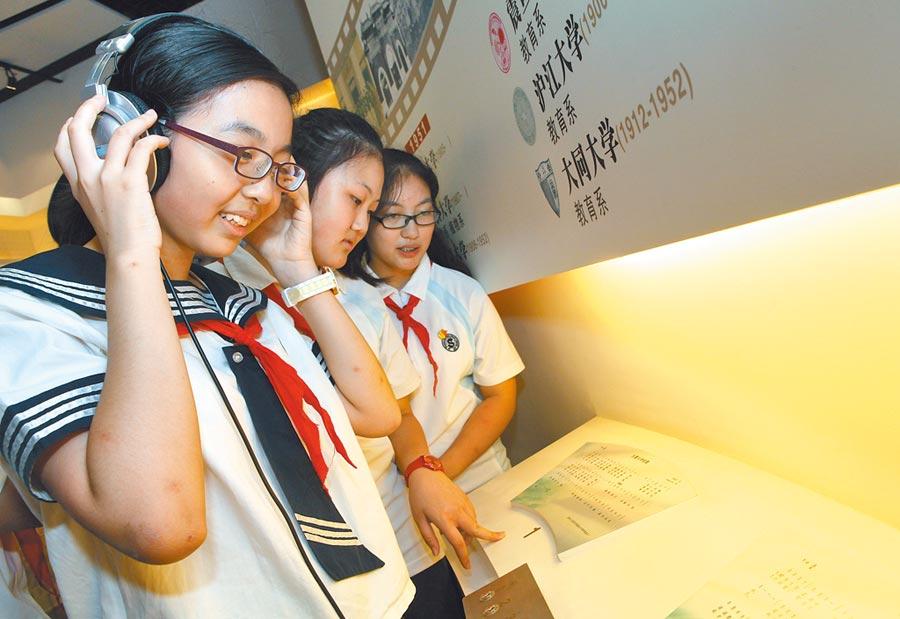 參與「中國好作業」公益活動的上海中學生們,在華東師範大學校史館內欣賞校歌。(新華社資料照片)
