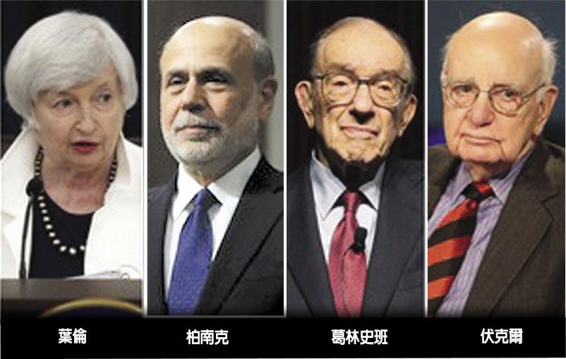 4任前主席 批川普干預Fed