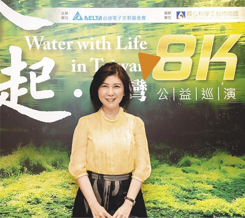 台達電子文教基金會副董事長郭珊珊表示,到高雄科工館特映系列8K環境教育影片,喚醒大眾氣候意識。(劉宥廷攝)