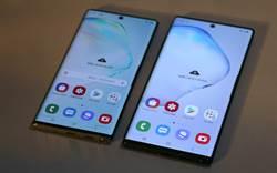 三星Galaxy Note 10/10+雙機報到 差距在哪?
