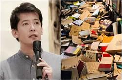 地震百萬書房毀  謝哲青「千本書籍雪崩塌下」
