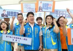 竹縣立委二選區 民進黨仍未徵召人選