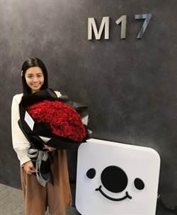 M17結合線上線下粉絲經濟 情人節玫瑰賣翻了