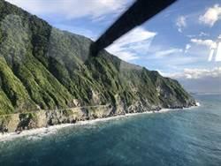 空勤總隊直升機起飛 沿蘇花公路空勘