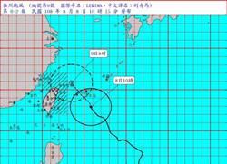 利奇馬暴風圈最快深夜觸陸 這2區影響最劇烈