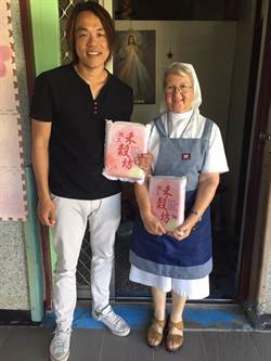 台東青農獻米梵諦岡 教宗中午就吃台灣米