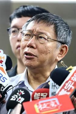 觀策站:陳冠甫》民眾黨立委名單不稱頭 柯P在打什麼算盤?