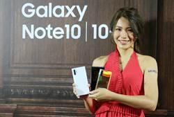 三星Galaxy Note 10在台上市價格與款式 預計13日公布
