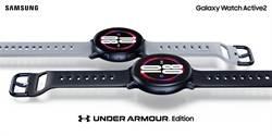 《科技》三星攜UA Galaxy Watch Active2可配對晶片跑鞋