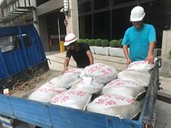 颱風利奇馬來襲 桃市運用科技防災整備