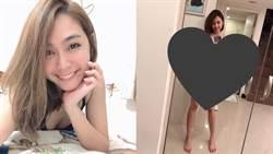安苡愛穿泳裝自拍 鏡子反射「真實身材」網震驚