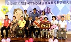 模範父親表揚大會 陳正昇跳海草舞帶動氣氛
