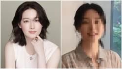 48歲李英愛開微博「V領露白皙胸口」冒仙氣