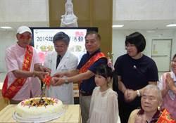 媽祖醫院提醒 不當飲食造成吸入性肺炎
