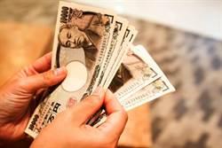 申報少寫一個0 感冒男鉅額現鈔被沒收今逆轉