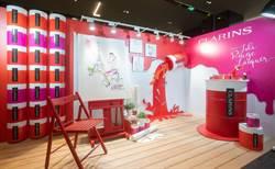克蘭詩打造巴黎唇情畫室   保養型唇彩搶市