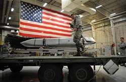 美暴增防區外巡航導彈庫存 預備與中俄硬碰