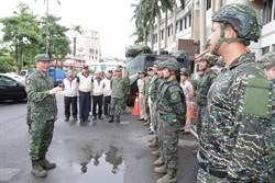 利奇馬颱風逼近 國軍嚴陣以待