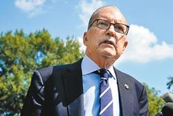 庫德洛:川普仍期待與中方協商