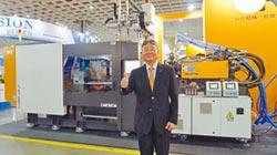 台中精機推MES 助建置智慧工廠