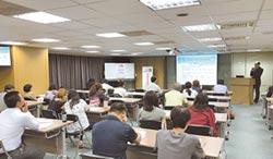 今年最後一場對外招生 全民外交研習營 8月14日舉辦