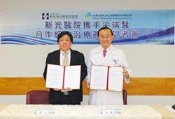 尖端醫結盟新光醫院 展示個人化「精準醫療」