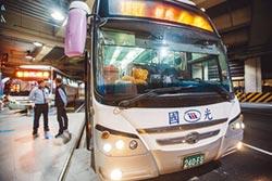 駕駛超時罰怕了 國光客運砍26%長程班次
