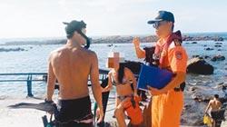 鼻頭漁港再逮違規潛水