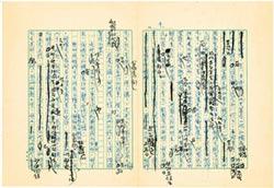 王雲五手稿 捐國家圖書館