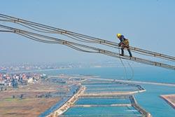 福建通電金馬 促兩岸能源合作