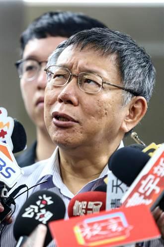 颱風假遭質疑誤判 柯P:颱風北偏不能怪我
