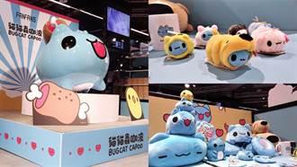 謎樣藍色生物「咖波」入侵!全台第一間《貓貓蟲咖波》主題快閃店開幕了