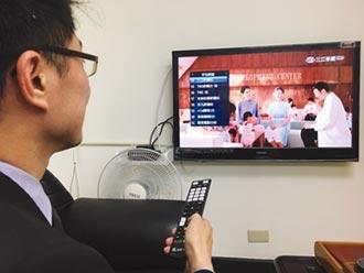 我見我思:賴祥蔚》推動電視競爭三招