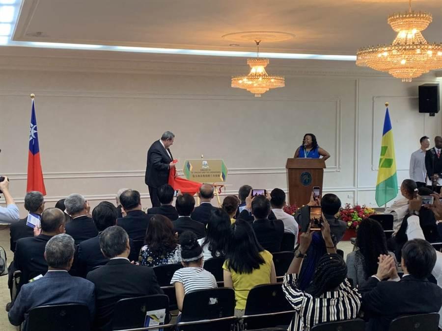 聖文森總理龔薩福替大使館揭牌。(楊孟立攝)