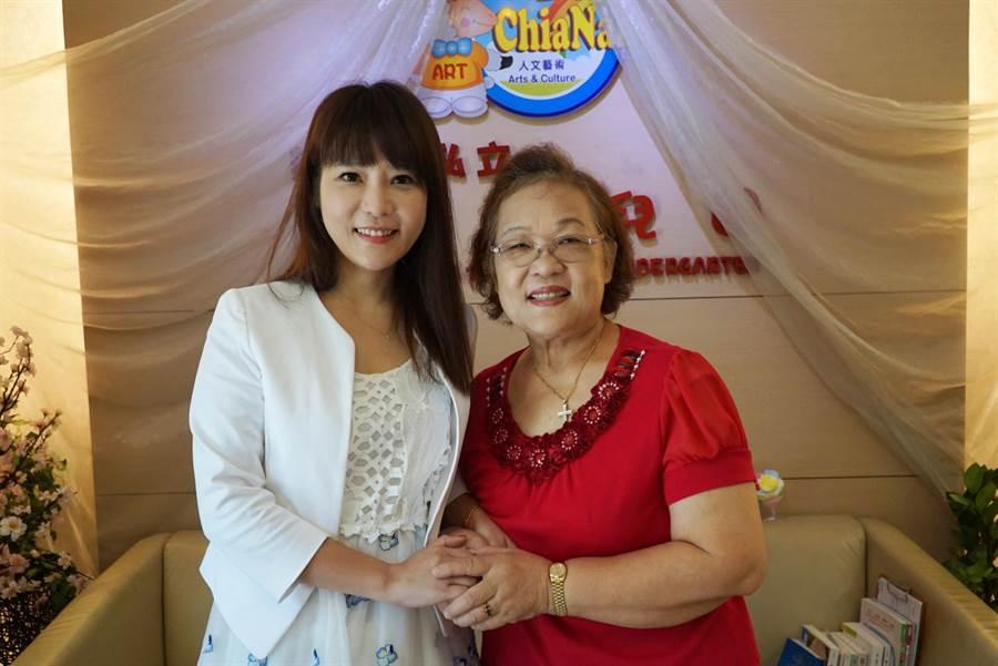 佳南幼兒園園長、大葉大學視傳系校友陳雅薇(左)感謝母親紀淑禎(右)放手讓她翻轉教學。(謝瓊雲翻攝)