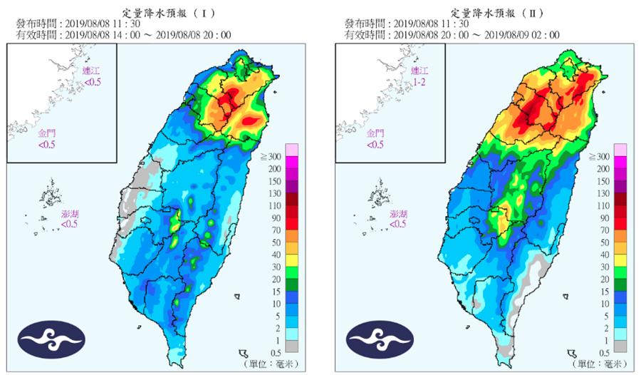 左圖為今天下午雨量預報。/右圖為晚上的雨量預報。(氣象局)