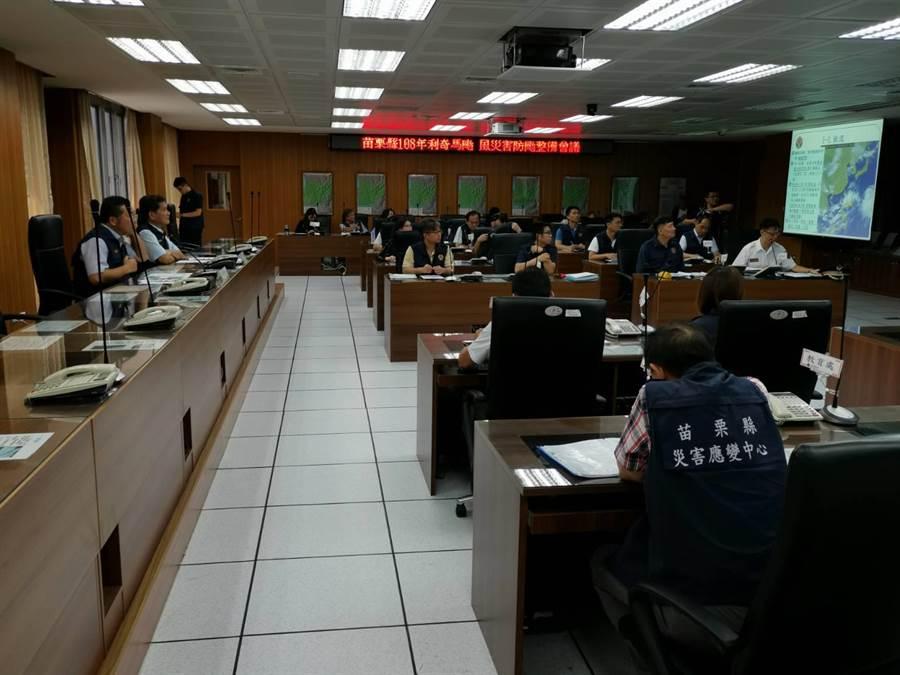 苗栗縣政府針對利奇馬颱風舉行第一次防災整備會議。〔謝明俊攝〕