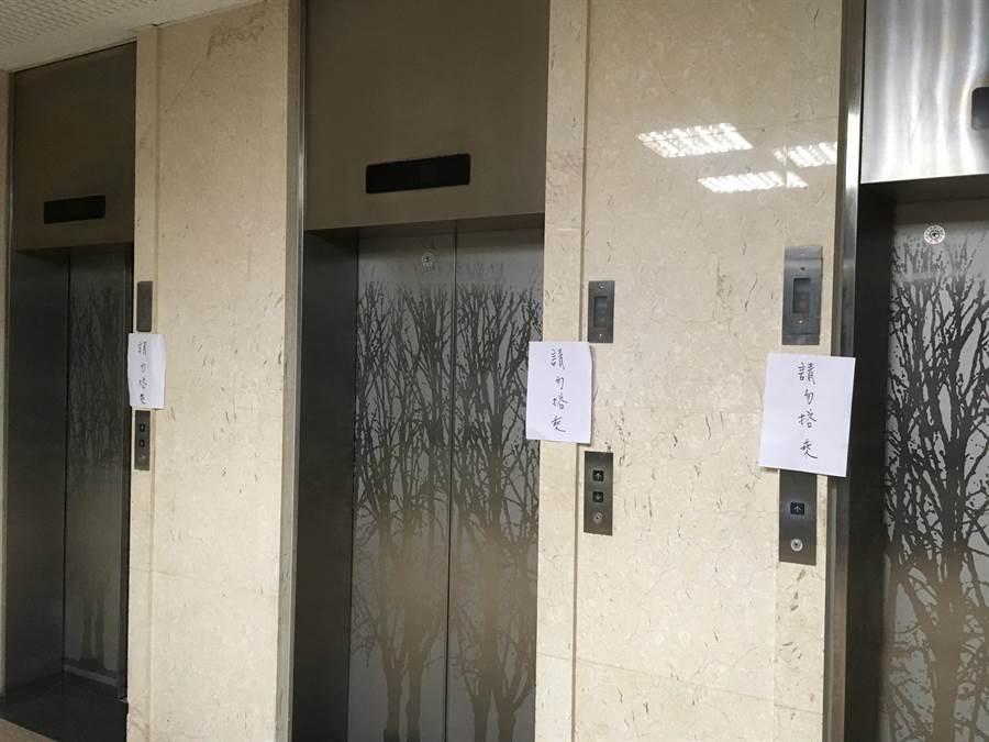 為防止再次發生電梯受困,北院停止使用電梯。(張孝義攝)