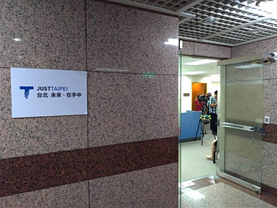 國民黨中央黨部11樓門口,還貼著「台北未來.在手中」。照片:黃福其/攝影