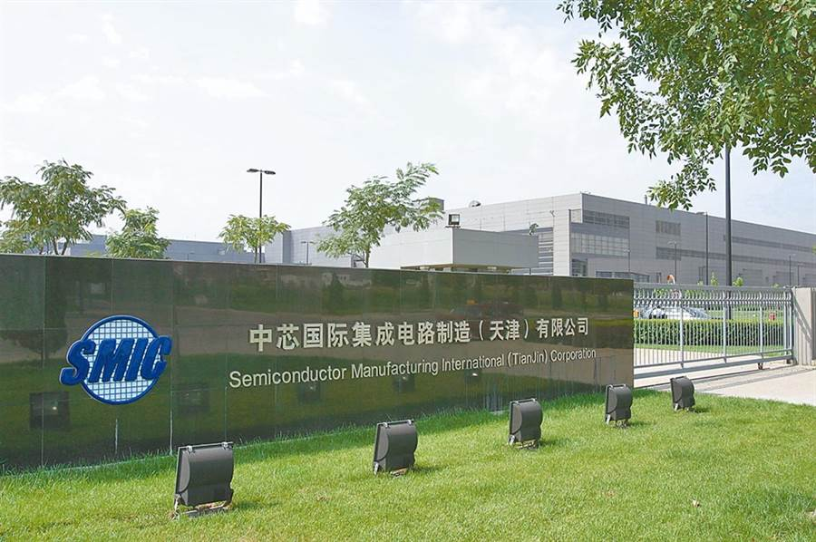 位於天津西青開發區內的中芯廠區。(資料照)