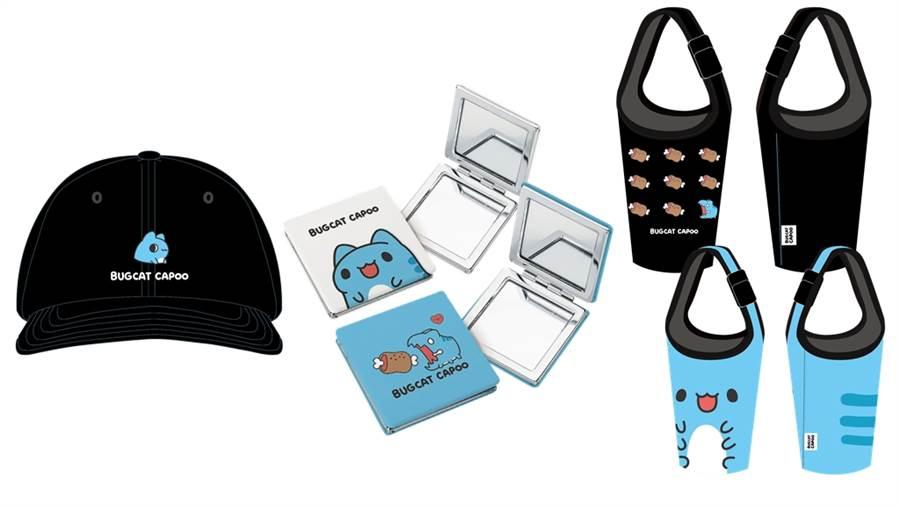 快閃店限定紀念品項:防水杯套、方鏡、老帽。(圖/品牌提供)