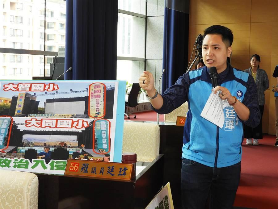 藍營市議員羅廷瑋說,他要到東區成功國小舉辦親子活動,因綠營市議員恐嚇學校行政人員而易地。(陳世宗攝)