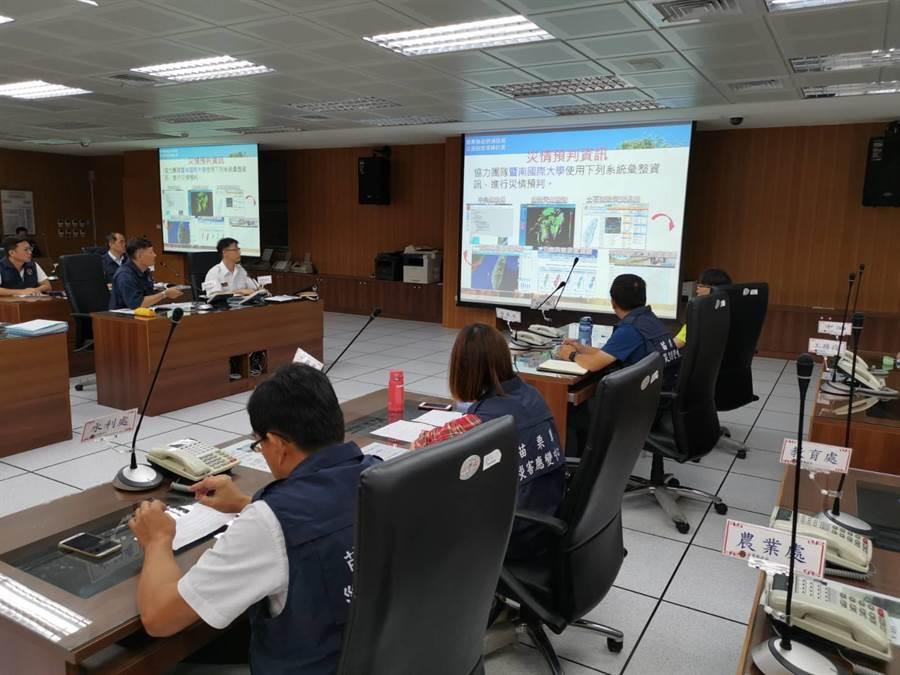 苗栗縣政府針對利奇馬颱風舉行第一次整備會議,各局處加強防災防颱戒備。〔謝明俊攝〕