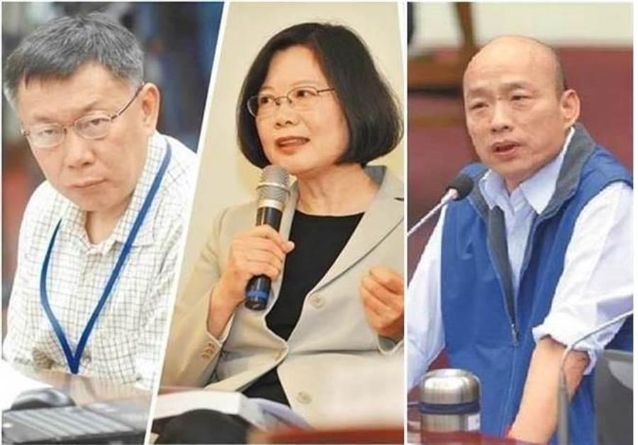 台北市長柯文哲(左1)、總統蔡英文(左2)、高雄市長韓國瑜(右1)是總統選戰熱門人選。(圖/合成圖,本報資料照)