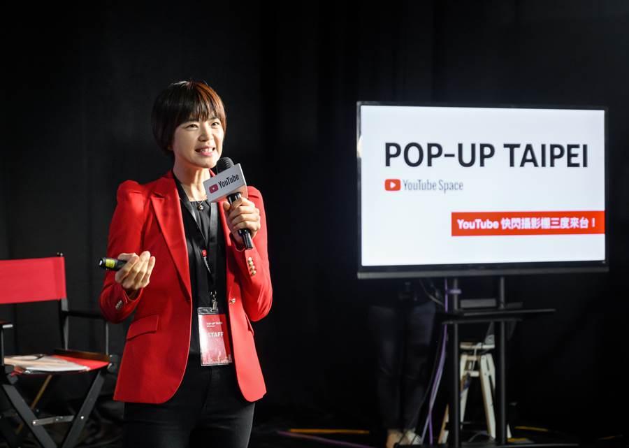YouTube 大中華區策略合作夥伴資深協理 陳容歆分享YouTube快閃攝影棚第三度來台。(圖/Google提供)