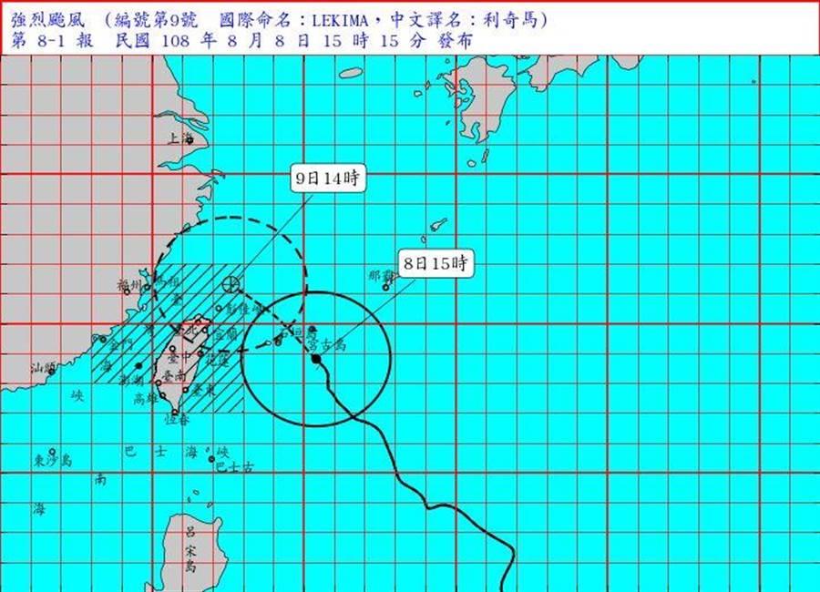 颱風接近了,新竹與台灣海峽北部下午起納入警戒範圍。(圖/取自氣象局網頁)