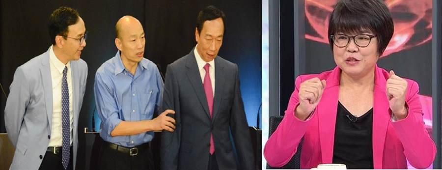 前新北市長朱立倫(左)、高雄市長韓國瑜(中)、鴻海集團創辦人郭台銘(右)、資深媒體人黃光芹。(圖/合成圖,本報資料照片)