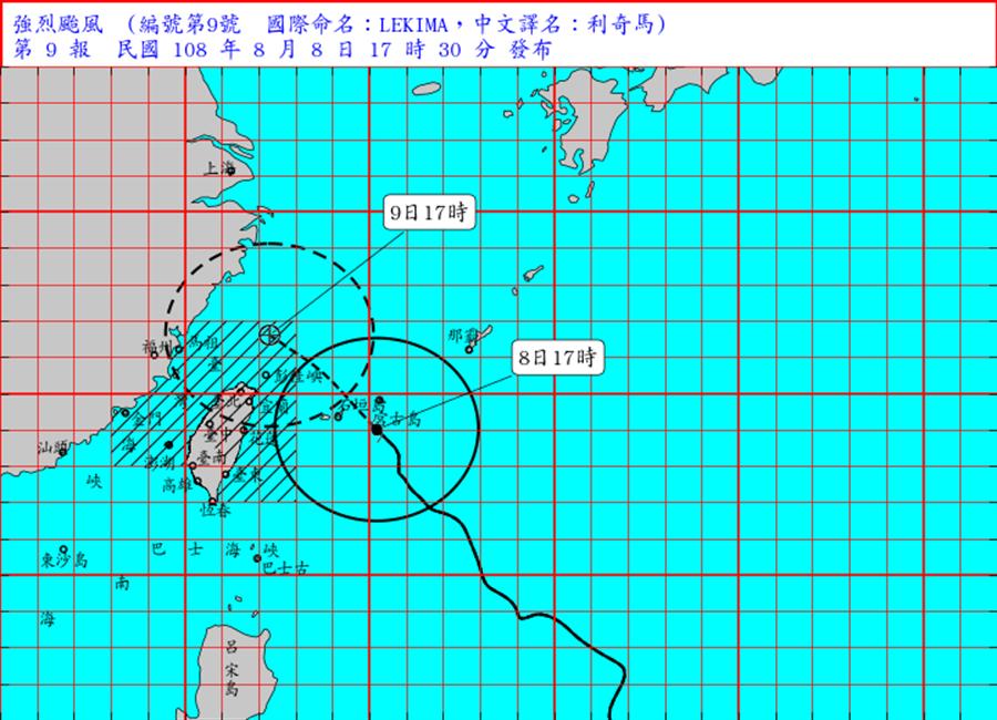 強烈颱風利奇馬海上陸上颱風警報。(圖/氣象局)