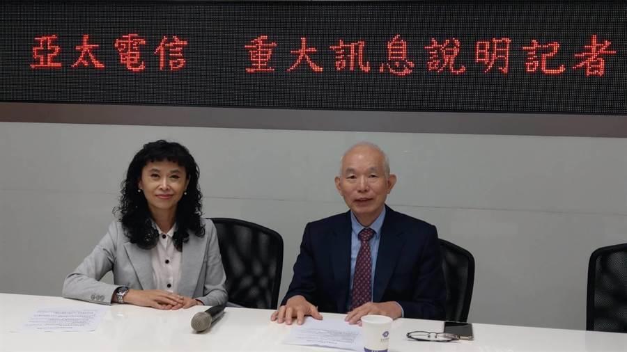 亞太電總經理黃南仁(圖右)、財務長洪龍珠(圖左)。
